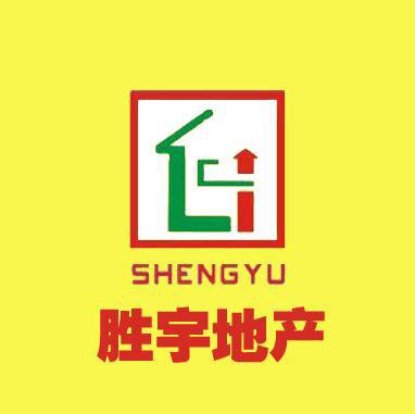 上海胜宇房产中介有限责任公司水产西路分公司