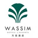 上海万萃酒店投资管理有限公司