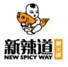 上海新辣道餐饮管理有限公司静安第一分公司