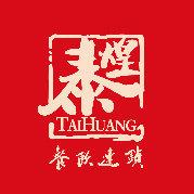 上海泰煌餐饮管理有限公司南码头店