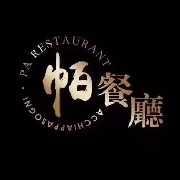 上海意帕尊诺文化传播有限公司