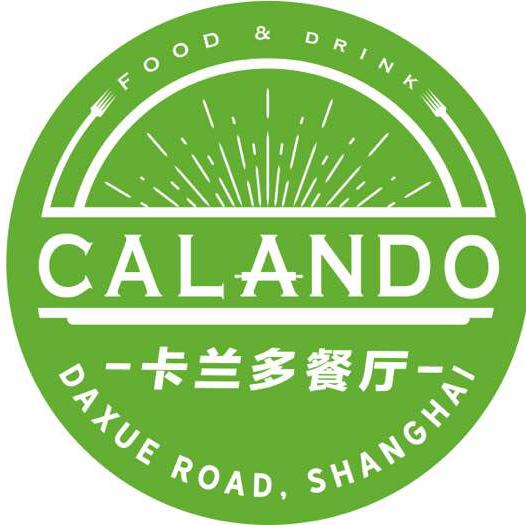 上海优我餐饮管理有限公司